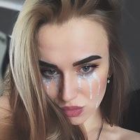 Дарина Волкова