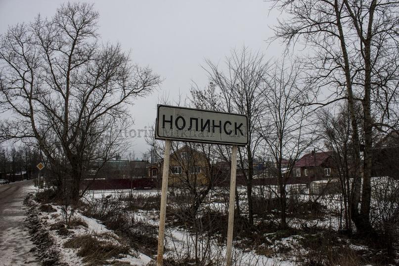 По улицам купеческим Нолинска, изображение №3