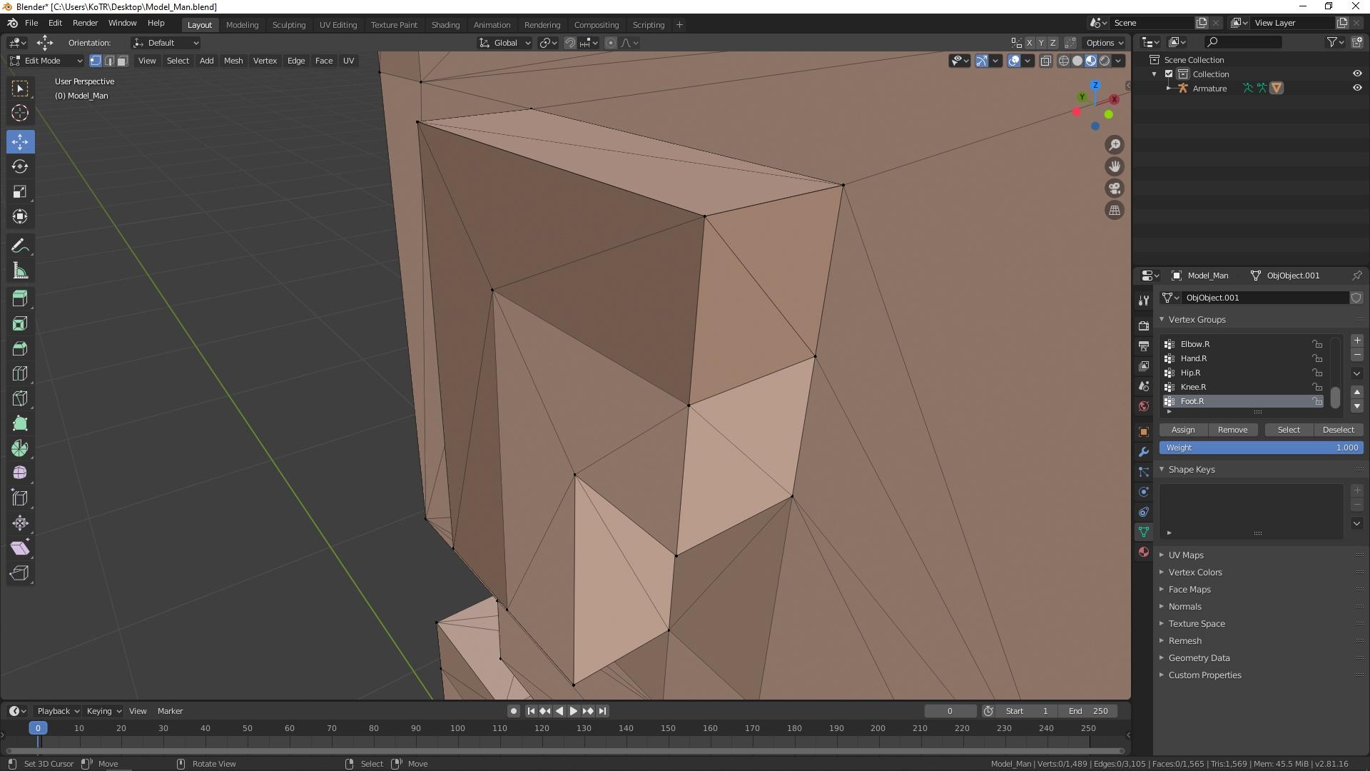 Нормальная текстура (До применения Merge Vertices)