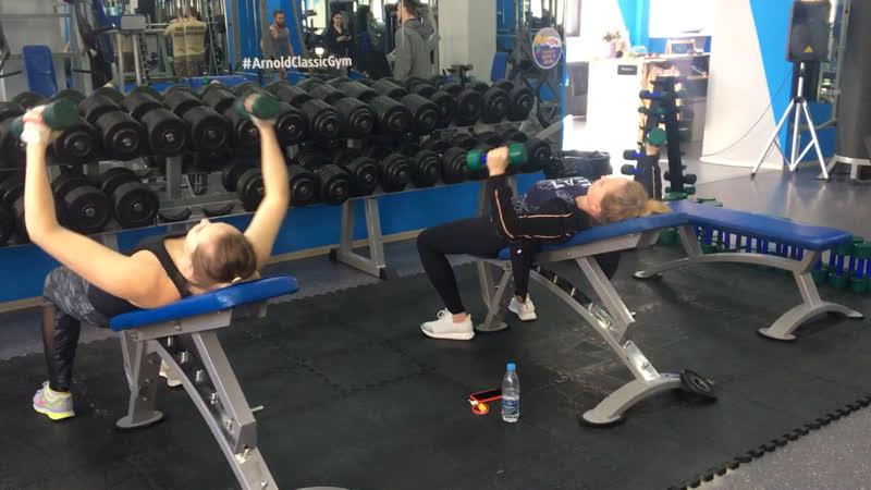 Сплит тренировка