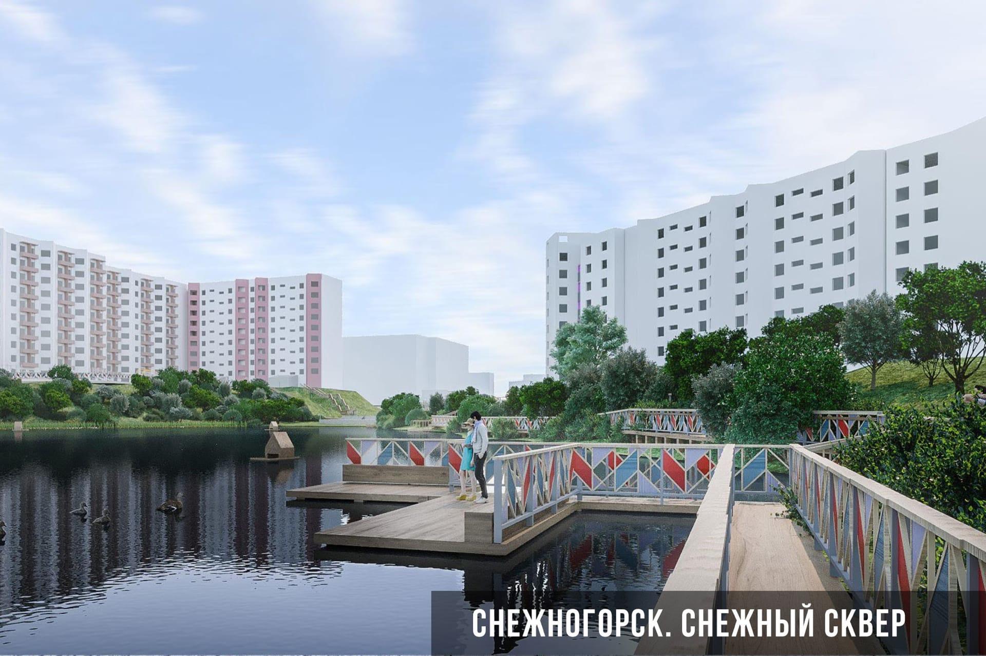 Russian Towns, Cities / Urban Development - Page 6 FPEUvOa1ktA