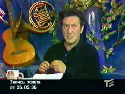 Владимир Бережков и Игорь Губерман в Гнезде глухаря 1996