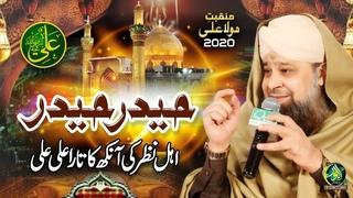 Ehle Nazar Ki Aankh Ka Tara Ali Ali Haider Haider   Owais Raza Qadri   Alnoor media 03457440770