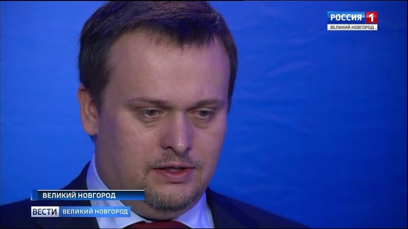 ГТРК СЛАВИЯ Пресс конференция губернатора Андрея Никитина 14 10 19