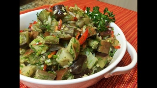 Баклажаны ( синенькие) как грибы. ХИТ СЕЗОНА. Салат. Eggplant salad