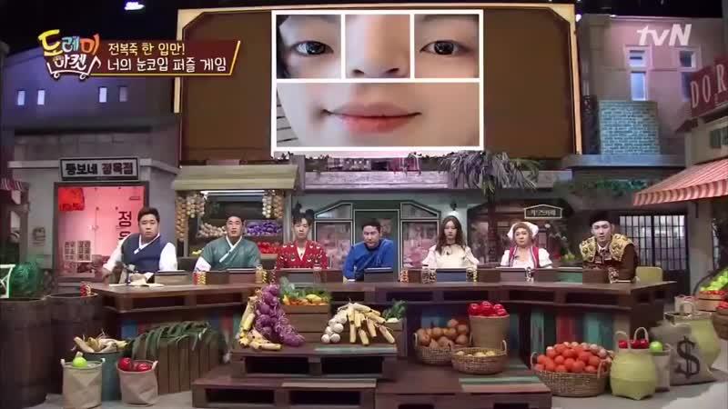 Видео 191113 Джейби упомянули на шоу tvN Amazing Saturday