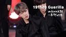 191119 골든차일드 신촌 게릴라 공연 WANNABE 동현 DONGHYUN Ver