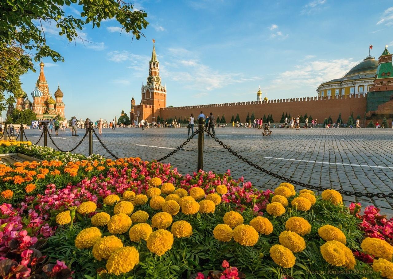 #ДоброеУтро #Москва