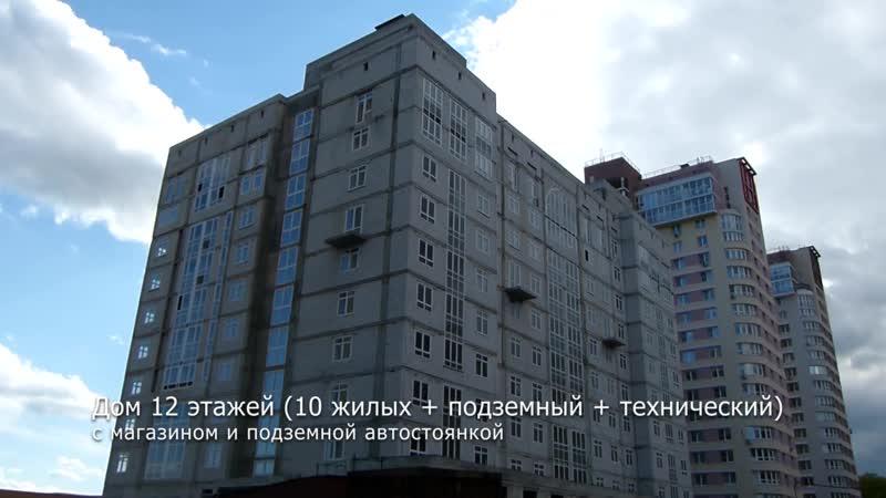 ЖК Город будущего. Недостроенный дом. Май 2020