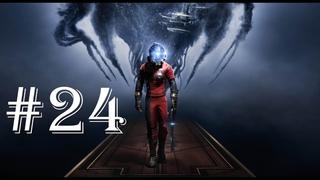 Prey 24