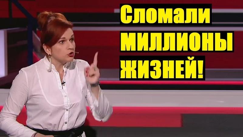 Шли за НИШТЯКАМИ! Блeстящaя речь одесситки Витязевой о МАЙДАНЕ на Украине