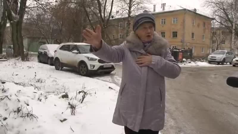 Дом во льду на улице Воровского во дворах стихийное бедствие