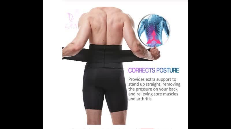 LANFEI мужской термо неопреновый корректирующий корсет для тела
