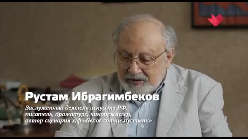 Тайны кино Тихий Дон, Белое солнце пустыни, Экипаж - Москва 24