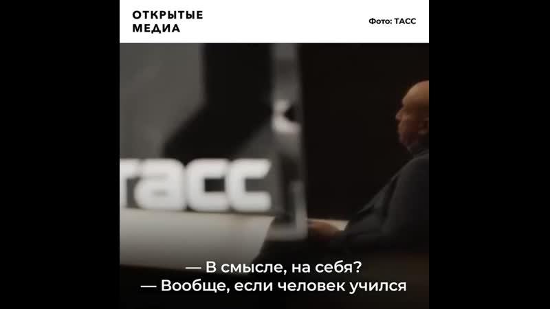 Путин об утечке мозгов и своих двойниках
