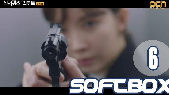 Озвучка SOFTBOX Загадки бога 5 Перезагрузка 06 серия