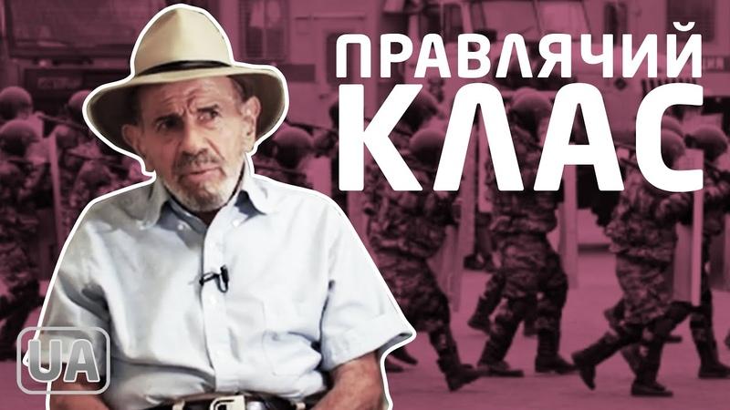 Жак Фреско про адаптацію, уряд, правлячий клас та розподіл ресурсів - українською