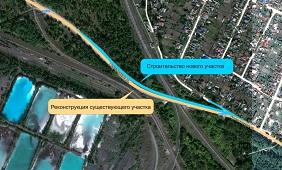 Второй путепровод в Новой Жизни построят за 10 месяцев