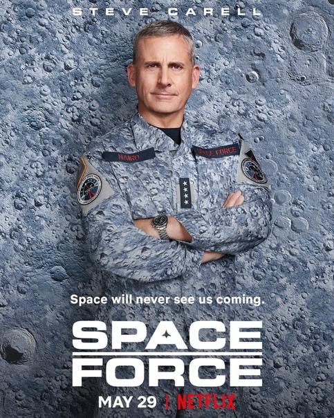 Стив Карелл на первом постере комедийного сериала «Космические войска»