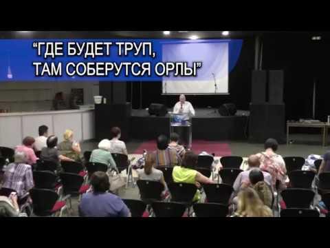 Сила воскресения - Слава сынов Божьих в последнее время. Сергей Шепелев