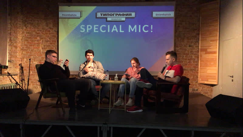 Stand up podcast online