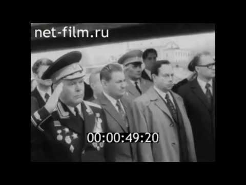 Киножурнал Наш край 1974 г № 25 отрывок