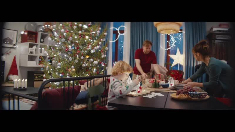 Музыка из рекламы IKEA Дед Мороз 2019