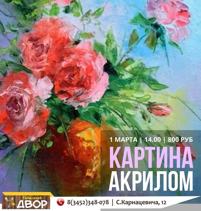 Топ мероприятий на 28 февраля — 1 марта, изображение №55