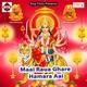 Chandan Shrivastav - Jhijhiya Leke Apna Maath Par