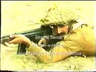 Drama_Serial__Nishan-e-Haider_Lance_Naik_Mohammad_Mahfuz_-_Pakistan_Army_-_Part_8(360p).mp4