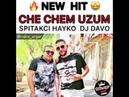 Spitakci Hayko Dj Davo - Che Chem Uzum New 2019