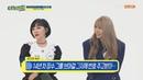 [Weekly Idol] 14년 차 장수 걸그룹 브아걸, 그저께 번호 주고 받아?! l EP.432