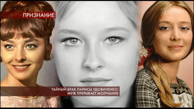 Пусть говорят - тайный брак Ларисы Удовиченко 5/09/2019