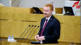 Выступление от фракции КПРФ депутата Д. Парфенова на пленарном заседании Государственной Думы 6 дек. 2018