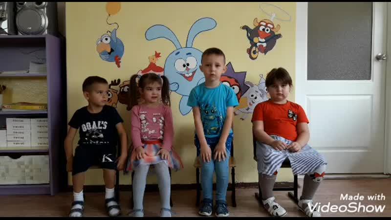 Конвенция ООН о правах ребёнка - словами детей