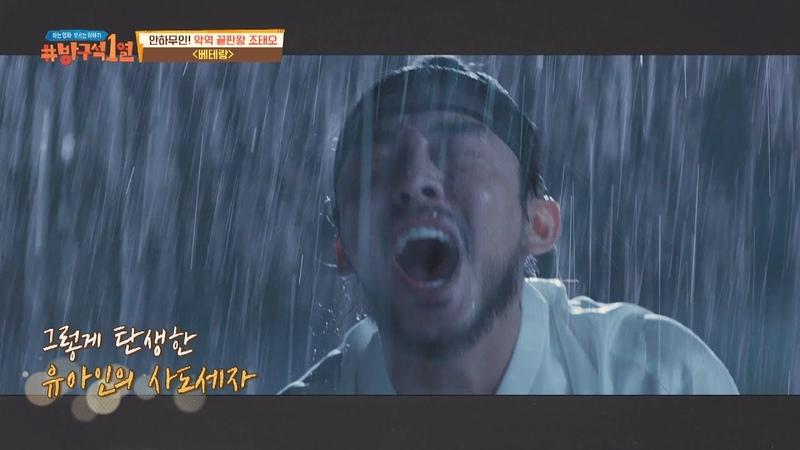 배우 유아인 Yoo Ah In 이 해석한 〈사도〉 속 사도세자 유아인의 재발견 방구석1열 movieroom 109회