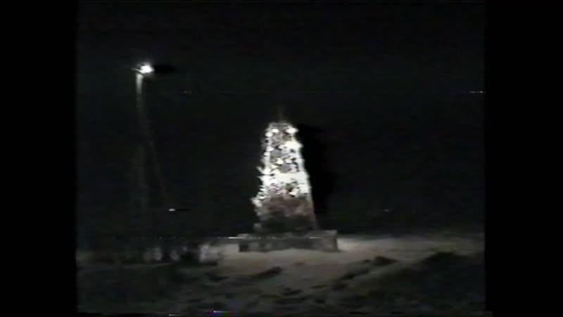 Школьная елка, Брюховская средняя школа 1997-98 г.