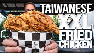TAIWANESE XXL FRIED CHICKEN (MY NEW FAVORITE)   SAM THE COOKING GUY