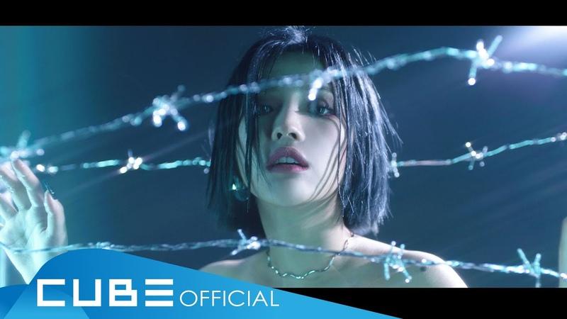 (여자)아이들((G)I-DLE) - 'Oh my god' Official Music Video