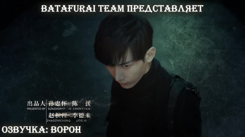 Хроники расхитителей гробниц 2 5 40 HDTV Batafurai Team