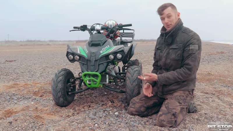 Мастерская Pit Stop Детская игрушка за 150000 рублей