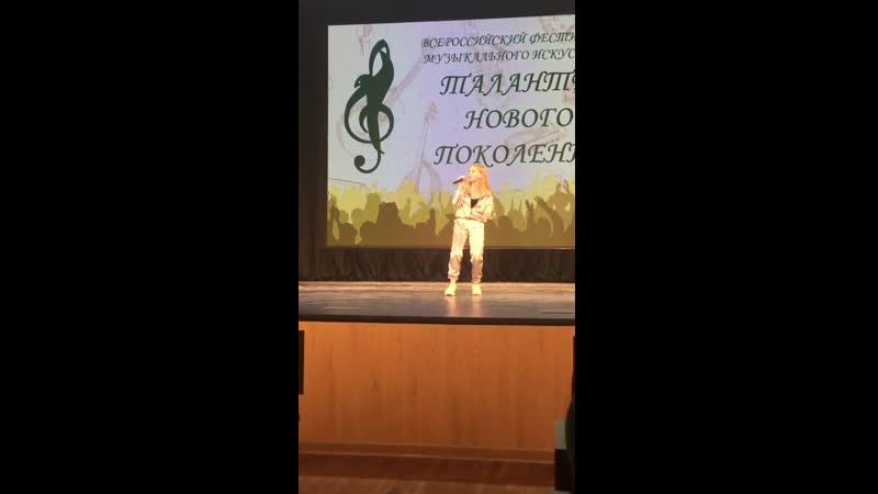Кабанова Арина 14 лет Imagine Dragons Radioactive