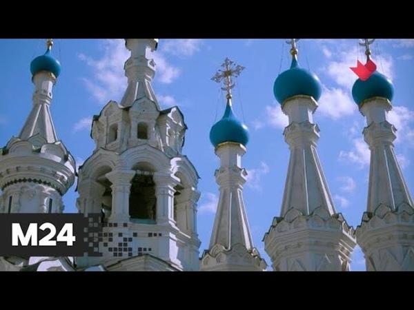 Вера Надежда Любовь Храм Рождества Богородицы в Путинках Москва 24