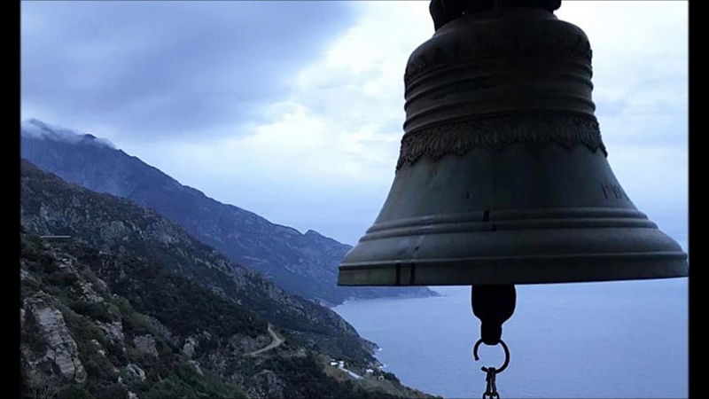 Athonite Style Byzantine Chanting from Mount Athos Ψαλμοί από την Αθωνίτικη Παράδοση