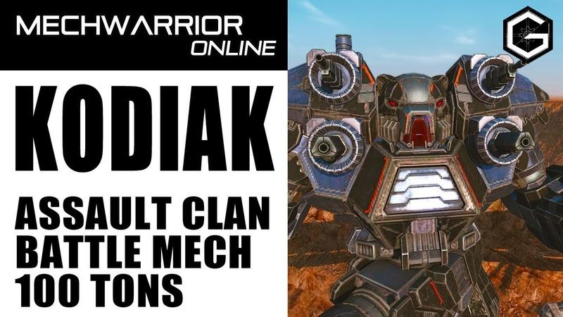 Robot Kodiak Пушки Гауса на Каньоне MECHWARRIOR online