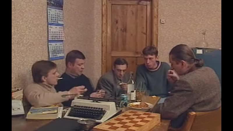 Улицы разбитых фонарей 1998 6 серия Сексот Цыплаков реж Искандер Хамраев