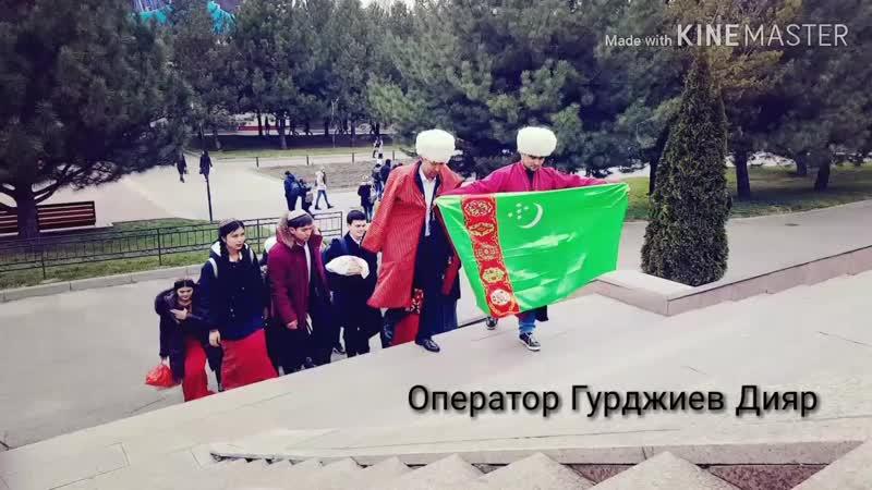 Аль фараби туркмен студентлары