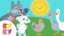 КУКУТИКИ - Сборник 12 Песен - Русские Сказки и Частушки для Самых Маленьких Детей