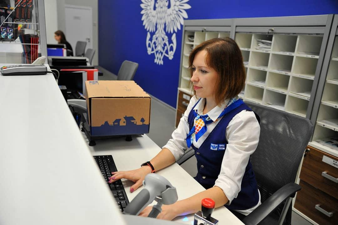 Почта России сообщила о режиме работы в предстоящие праздничные дни