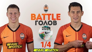 Battle голов. 1/4 финала: Николай Матвиенко vs Тарас Степаненко